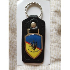 14/20 Kings Hussars key ring